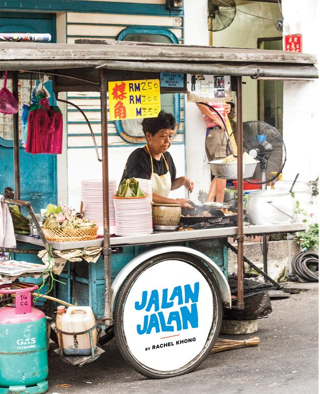 27 Malaysian Street Foods You Need To Eat In This Lifetime @Stephanie Close Tesch this will help us plan for next summer!