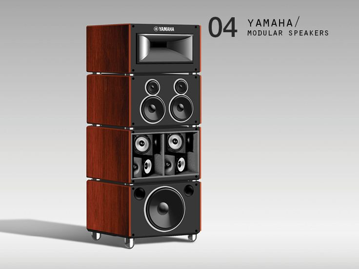 Yamaha Modular Speakers
