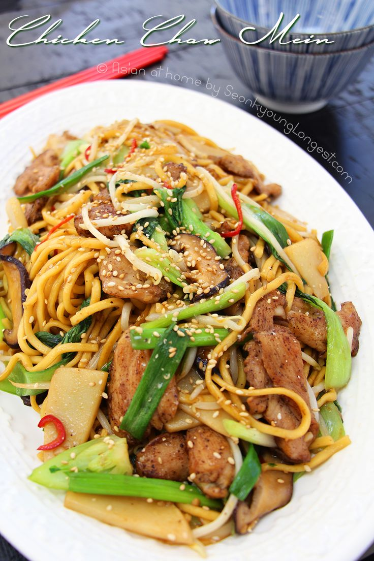 Hi guys,  Today, I'm going to share the world best chicken chow mein with you all!  It is so delicious, you can't resist a smile on your face after the first bite! Chewy delicious Chinese egg noodles with lots of authentic vegetables and delicious chicken! What can I ask for more?! This recipe can serve...Read More »