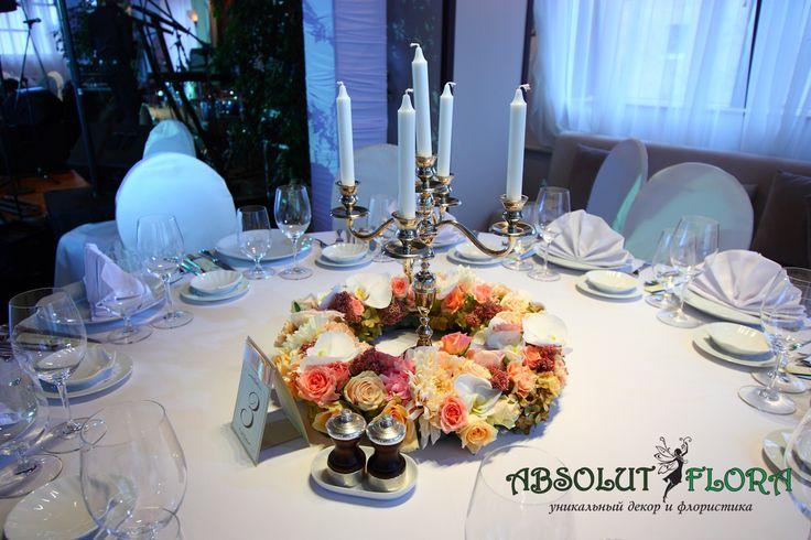 Свадьба 2014