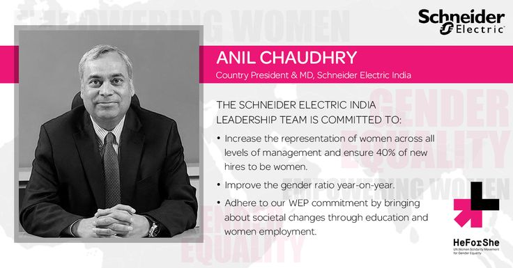 Schneider Electric India's support for the #HeForShe initiative is a reflection of our abiding commitment to ensuring gender equality and promoting women empowerment. #HeForShe aims to enlist the support of all men across the nation to do their bit.   It's simple - just sign in, to pledge your support for #HeForShe, here http://bit.ly/1OEBsnH