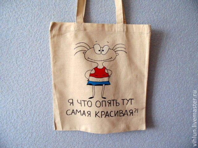 """Купить Экосумка """"Масяня"""" - бежевый, рисунок, прикол, сумка, Экосумка, сумка для прогулок, сумка для покупок"""