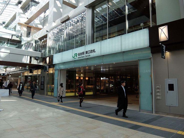 仙台駅東西自由通路拡幅・東口駅ビル | aran.or.jp