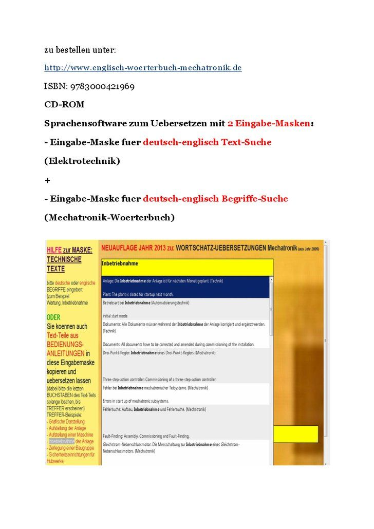 translator deutsch englisch driverlayer search engine
