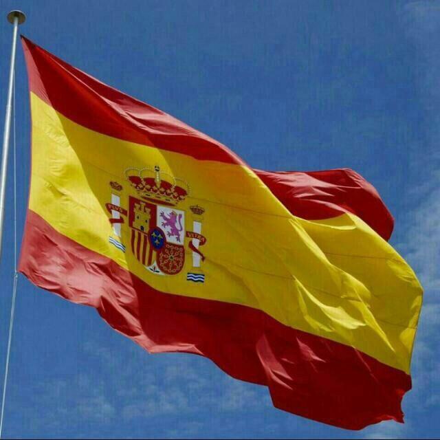 La vandera Española