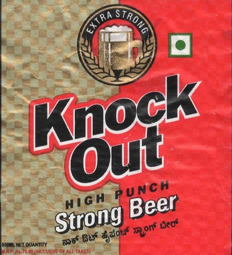 Truth In Advertising – Knockout Beer!