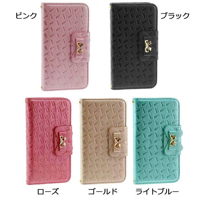 casecore   Rakuten Global Market: Stands function card storing eyephone iPhone6 iPhone6s eyephone 6 eyephone 6s for iPhone six cases iPhone 6s belonging to notebook type case ribbon pastel color pretty pretty femininity book jacket type diary type case side difference leather strap hole