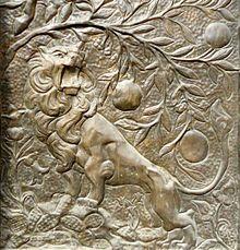 Ze'ev Raban, El León de Judá, quien diera nombre al judío y el judaísmo, 1925. Símbolo representado en el portal del Hospital Bikur Jolim, Jerusalén, Israel.