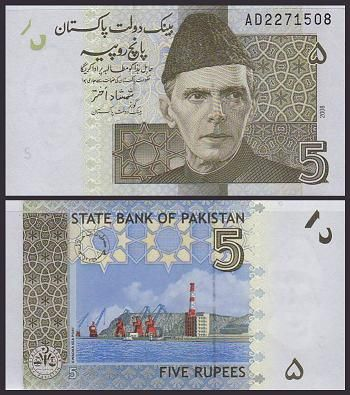 5 rupias de Pakistán