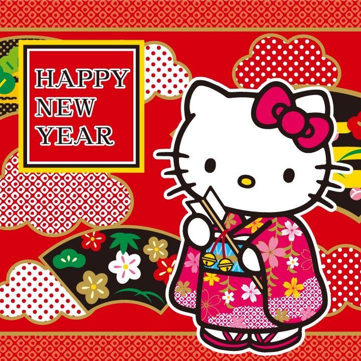 Hello Kitty / Happy New Year