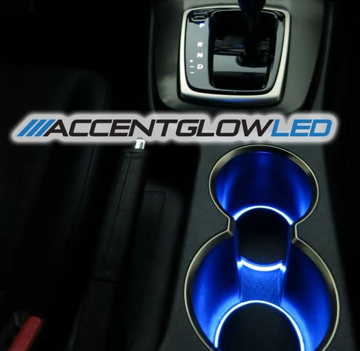 Blue LED lighting installed in a cup holder.