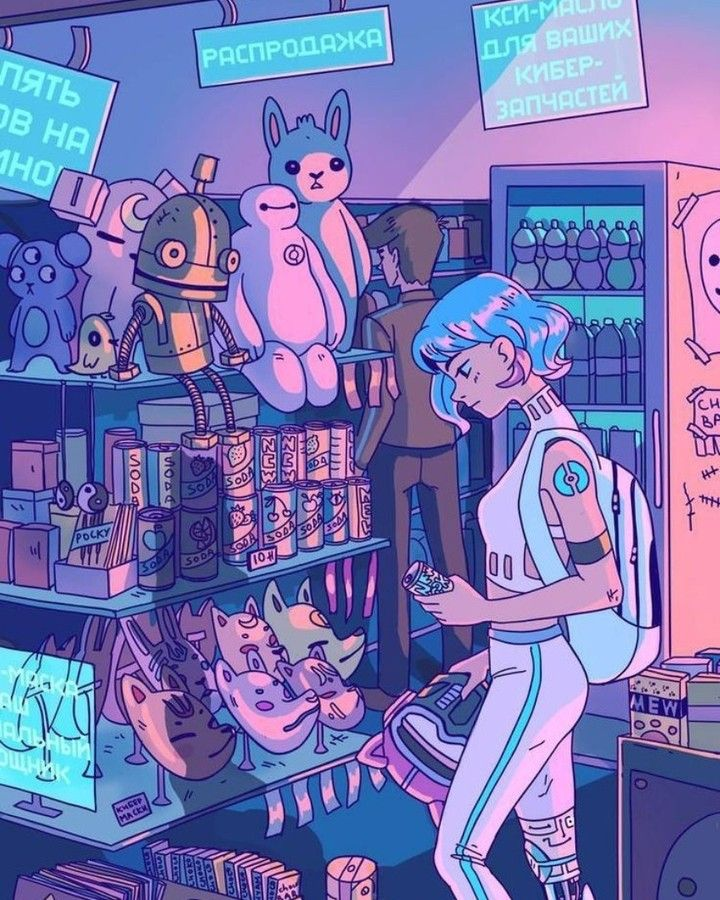 "Aesthetic Cartoon Art : aesthetic, cartoon, Tokyo, Instagram:, ""Art, Seroglazka, #art#cyberpunk, #digitalart#cyberpunkart, #futurism, #future#cyberpunkaesthetic, Cartoon, Kawaii, Pretty"