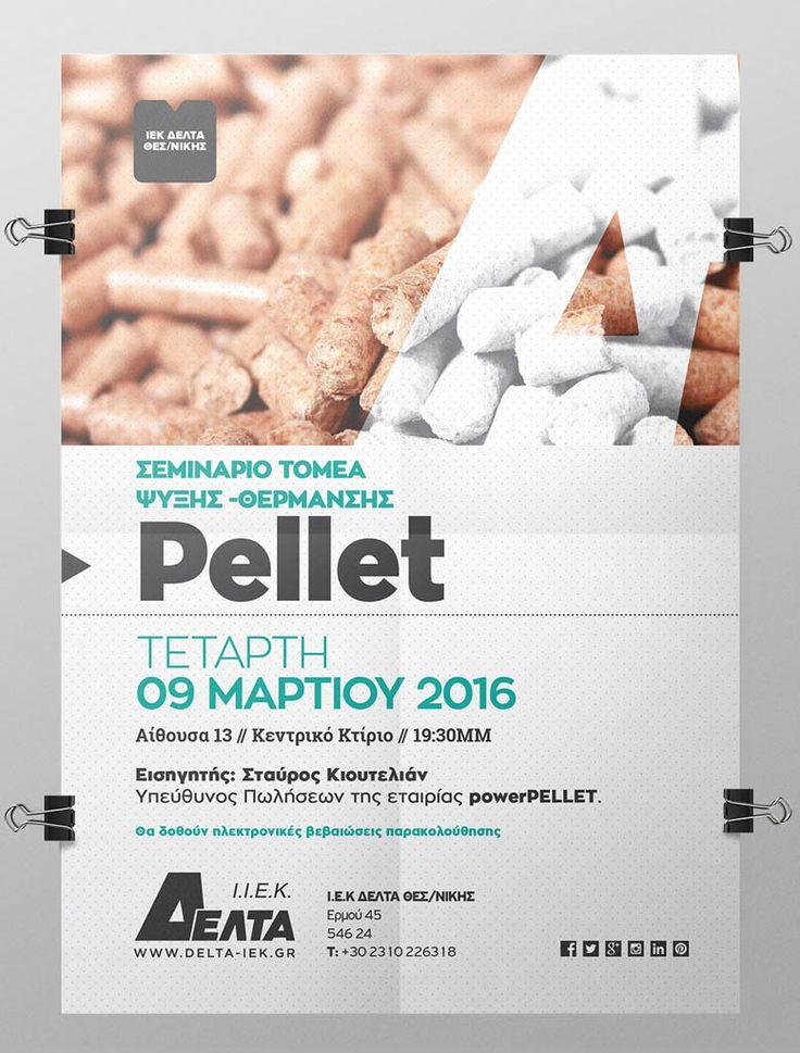 Σεμινάριο του Τομέα Ψύξης - Θέρμανσης σχετικά με το Pellet