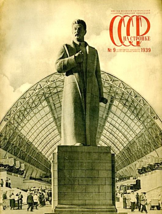 the social constructs of the soviet union African socialism as practice began with the first self-proclaimed  all regimes accepted some alliance with the soviet union the one actual social.