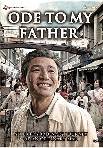 Ode to My Father ** See this great product.