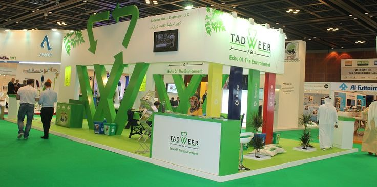 Exhibition Stand Design Cost : Best gulfood trade show and export pavilion