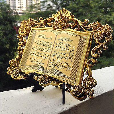 Islam Muslim Quran Book Salat Gold Decorative