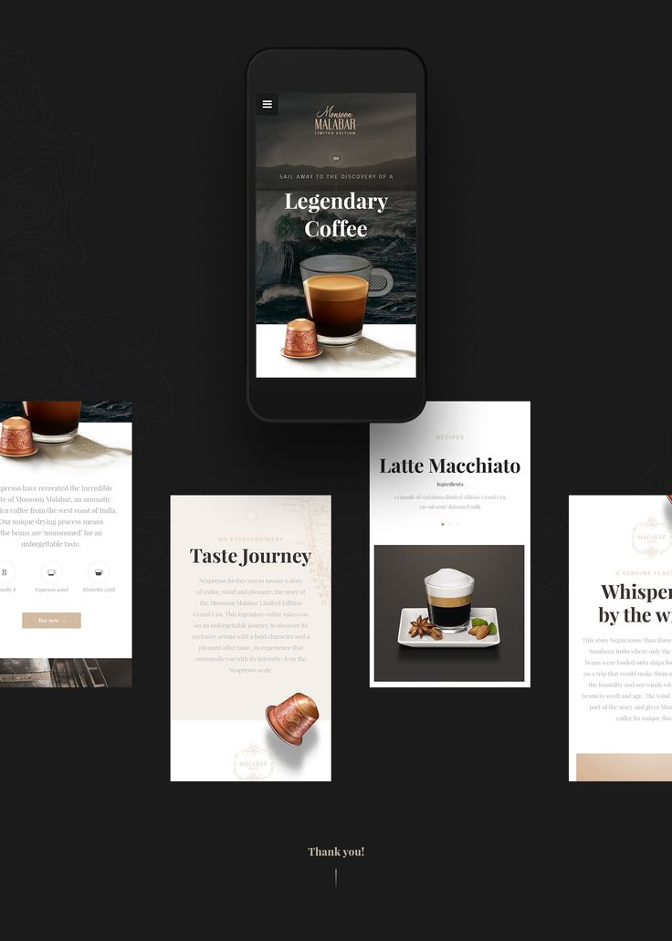 Nespresso Monsoon Malabar on Behance