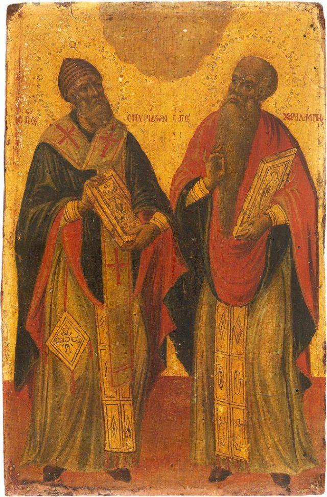 Οι Άγιοι Σπυρίδων και Χαράλαμπος. Εικόνα που πωλήθη στις 14/11/2013 από οίκο δημοπρασιών στο Ντύσσελντορφ στην Γερμανία.