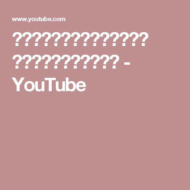 GLICODE(グリコード) おいしいプログラミング - YouTube