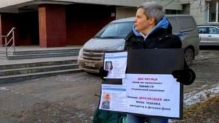 Russian court docket rejects moms adoption bid after breast surgical procedure