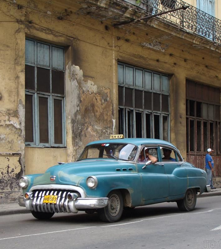 Buick 1950 à La Havane (Cuba)