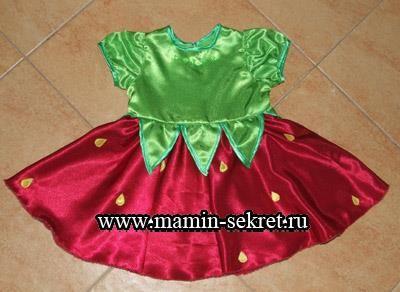Карнавальные новогодние костюмы детям шьем ягодка ягода