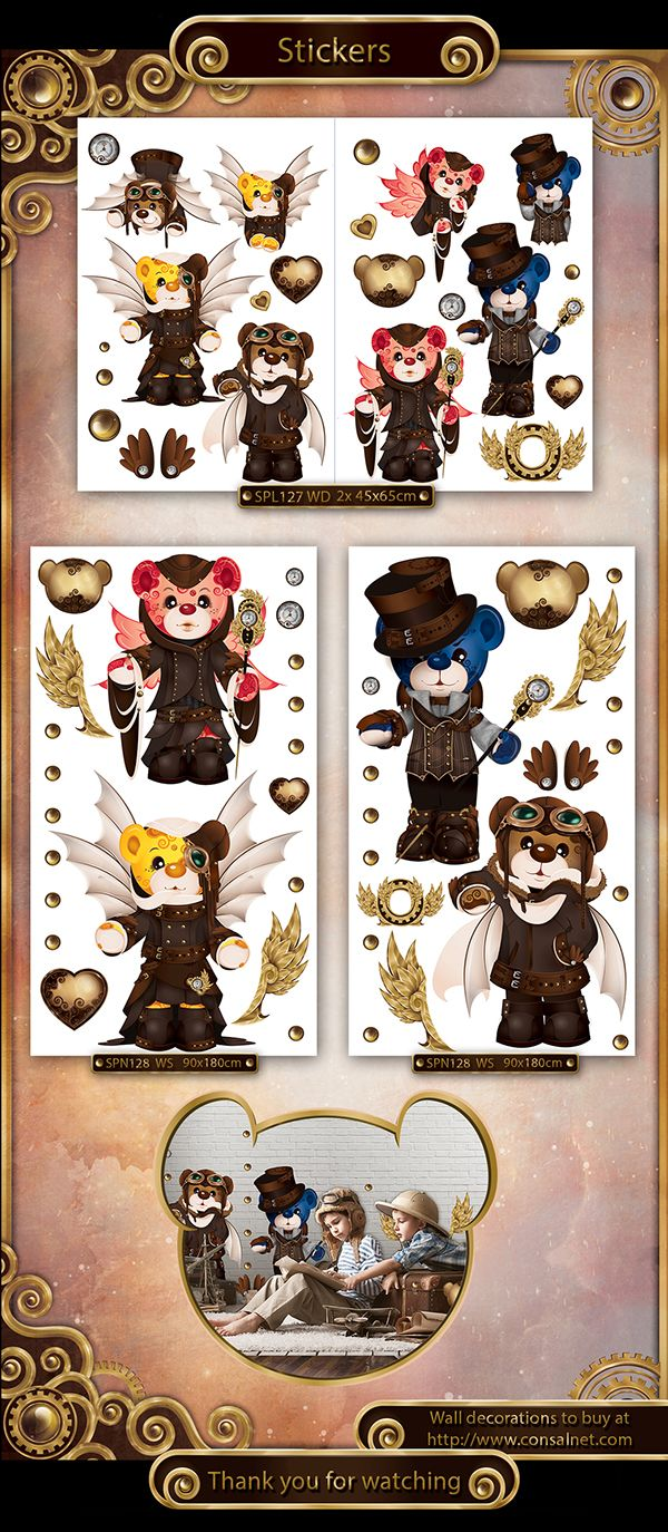 Steampunk bears: wall stickers