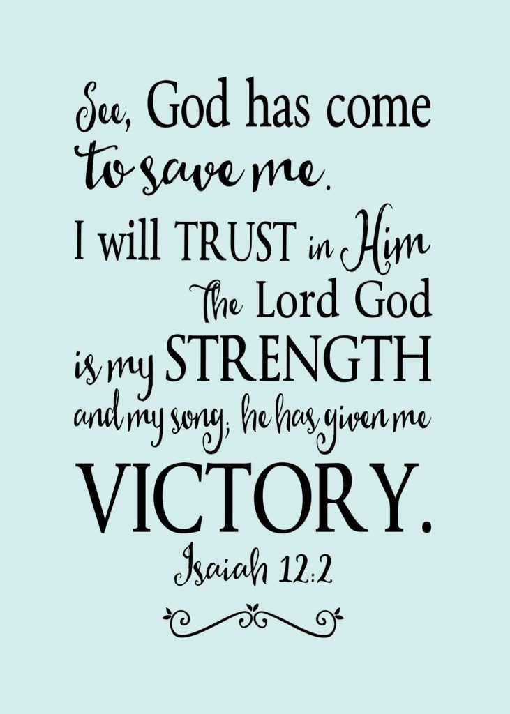 Free Printable Bible Verse Isaiah 12:2