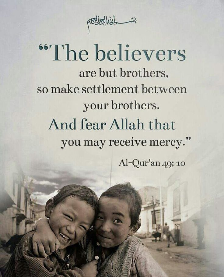 Indeed brothers #islam #muslim #Allah #Quran #ProphetMuhammadpbuh #instagram #photo #photooftheday #beautiful #photography #advicequotes #lord #god #love #man #men #woman #women #india #girl #girls #boys #pictures #Facebook #twitter #guidance #truth #heart #heaven #photogrid