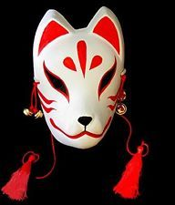 Japanese Traditional Fox KITSUNE Mask OMEN Cosplay Costume Rare from JAPAN