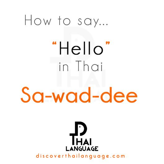 The 22 best greetings images on pinterest hello in languages and saying hello in thai m4hsunfo
