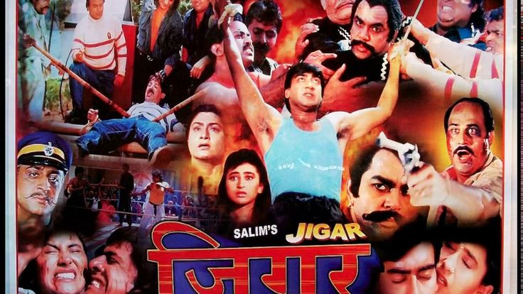 Jigar Movie 1992 Jigar is a 1992 Bollywood martial arts action film directed by Farogh Siddique. It was inspired by the 1989 Hollywood movie Kickboxer. Jigar was released during Diwali weekend and proved to be successful. It was Ajay Devgn's second success after Phool Aur Kaante