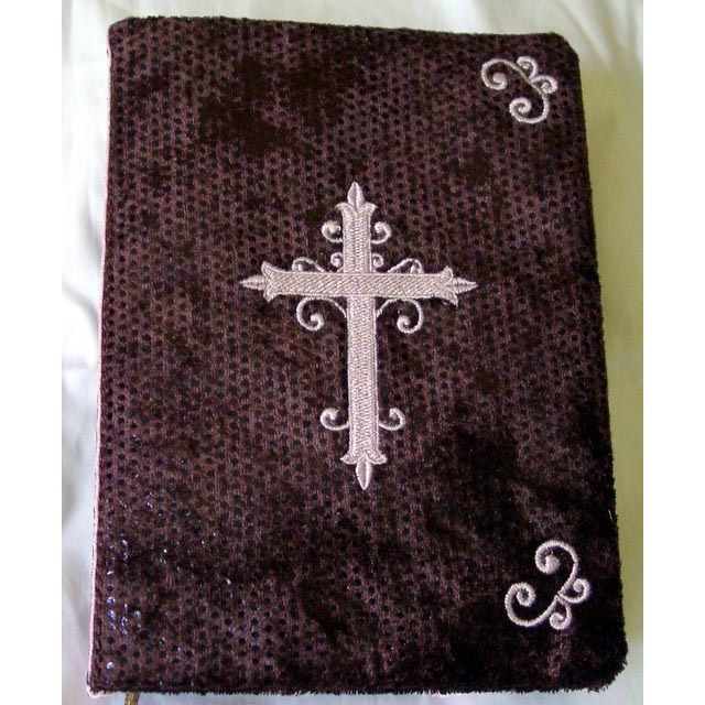 This Looks Interesting To Try Decorative Cross Bible