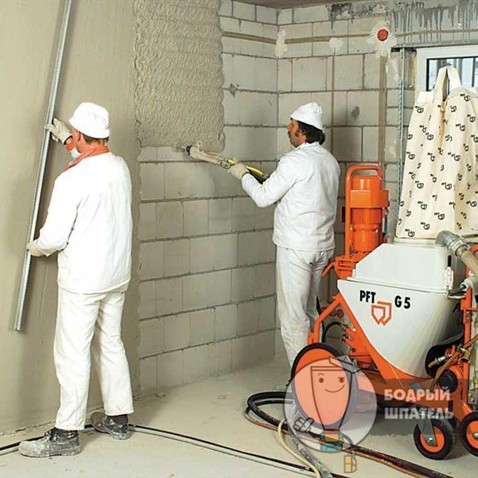 Штукатурные работы — это выравнивание стен и потолка шпаклёвкой слоем небольшой толщины (если поверхность требует большого слоя для выравнивания, то нужны будут штукатурные работы), оклейка стен обоями и обоями под покраску, покраска потолка, нанесение различных декоративных покрытий на стены.