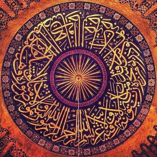 Universal Circle Calligraphy Type Pinterest