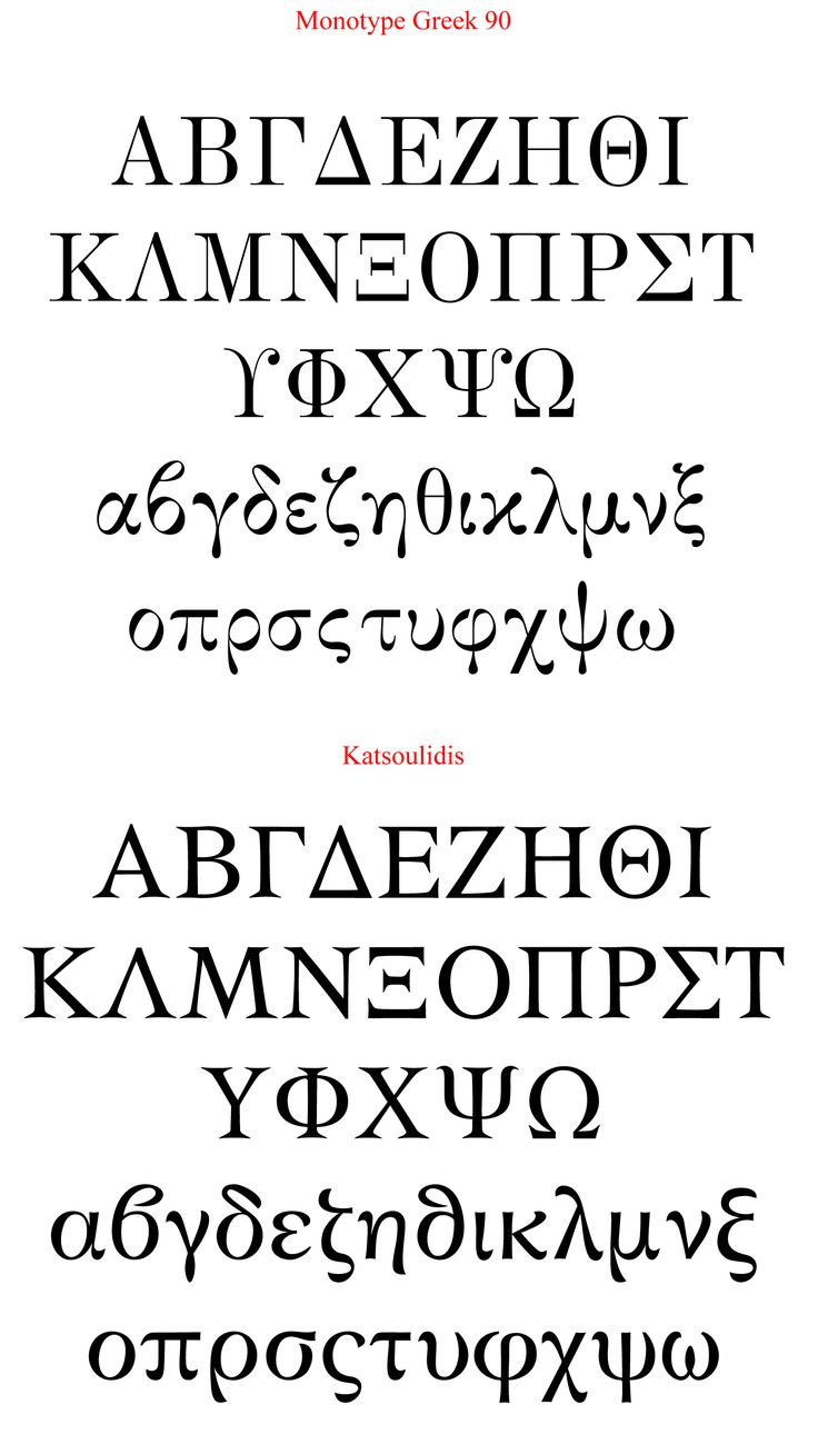 greek lettering font 25 best ideas about ancient on 27507