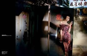 Image result for numero china editorials