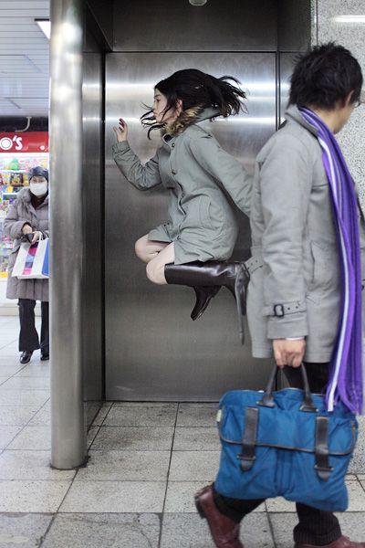 Levitating Self-Portrait by Natsumi Hayashi.