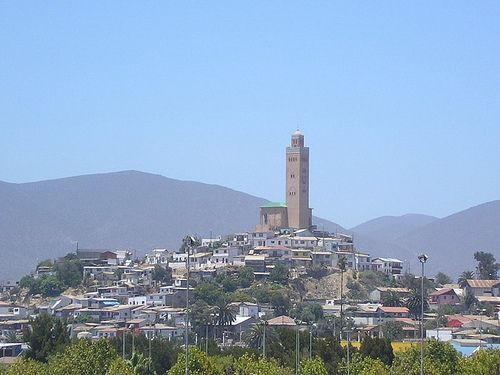 Centro Mahoma Coquimbo Chile