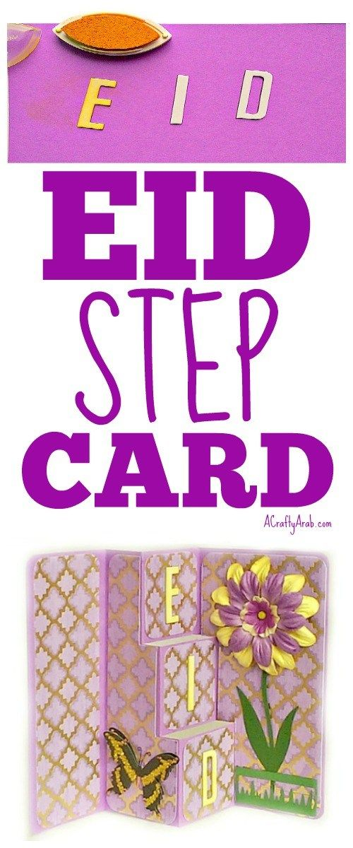 A Crafty Arab: Eid Step Card {Tutorial}. Eid Mubarak! That means Blessed Eid in Arabic. Tomorrow is Eid Al Fitr, the holiday to celebrate the conclusion of the month of Ramadan. For our Ramadan crafts 30 day challenge tutorial today, I made a handmade step card. I would rate this as an adult craft since there is a lot of measuring and folding.