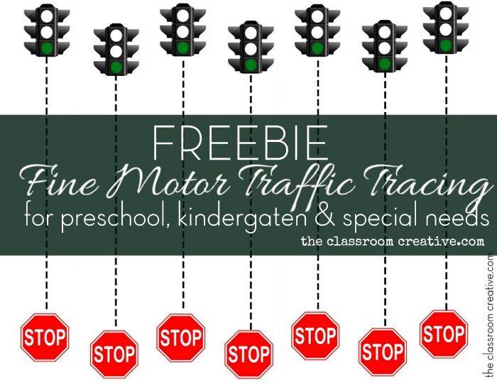 vertical line targeting practice blank fine motor skills autism, preschool, kindergarten, special needs