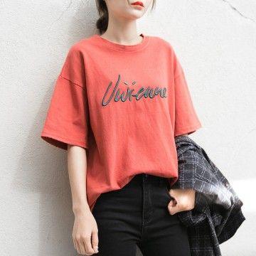 TE595XGM Korean fashion Personality embroidery letters loose t-shirt Product Detail: COLOR: White, Green, Black, Orange Fabric: Cotton WEIGHT: 0.250kg SIZE: M, L, XL, XXL M: Length: 60cm, Bust: 90cm, Sleeve length: 18cm, Shoulder: 40cm L: Length: 62cm, Bust: 94cm, Sleeve length: 18cm, Shoulder: 41cm XL: Length: 64cm, Bust: 98cm, Sleeve length: 19cm, Shoulder: 42cm XXL: Length: 66cm, Bust: 102cm, Sleeve length: 20cm, Shoulder: 43cm