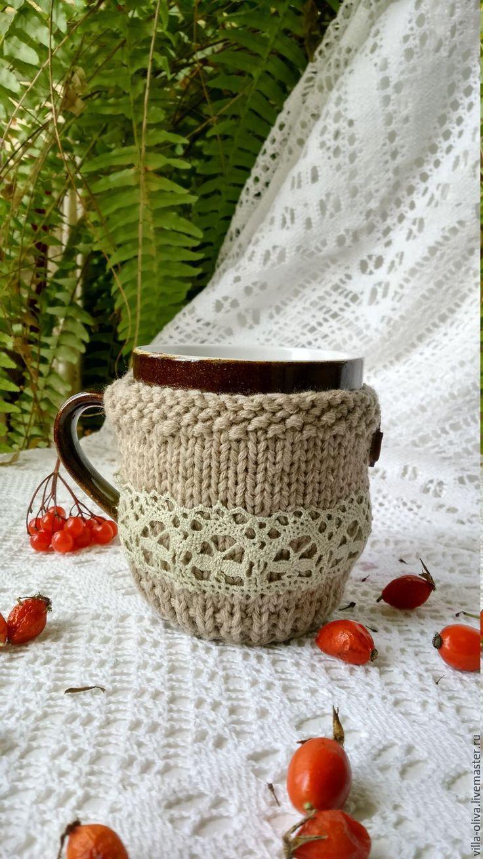 """Купить Кружка в свитере """"Горячий чай"""" - бежевый, грелка, грелка на кружку, грелка на чашку"""