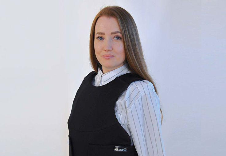 Cute Bulletproof Vest designed for Russian Lady Cops