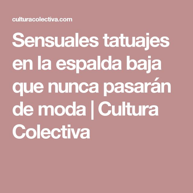 Sensuales tatuajes en la espalda baja que nunca pasarán de moda | Cultura Colectiva