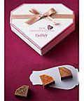 【N005】ピンクダイヤモンドBOX|デルレイ|種類:チョコレート | 三越オンラインストア