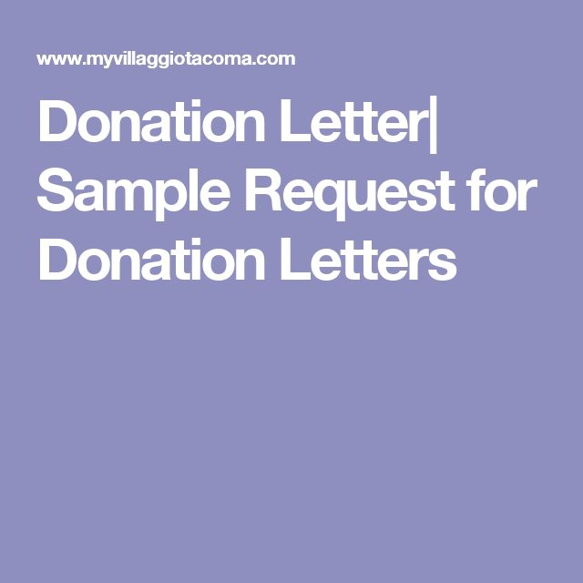 Best 25+ Donation letter samples ideas on Pinterest Fundraising - sample letter of support