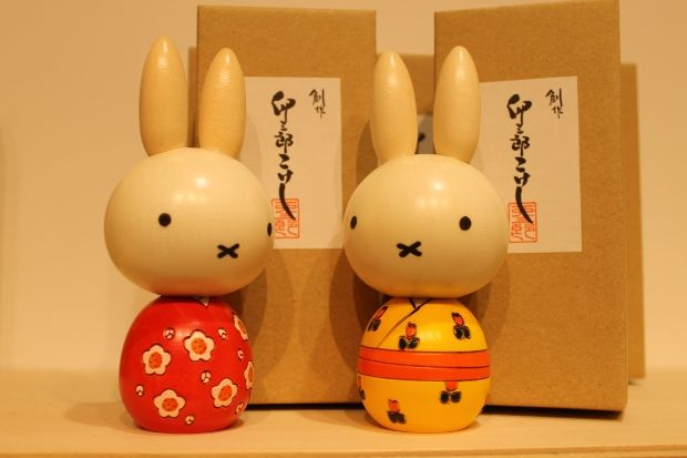 """Kokeshi"" is a typical japanese folk - toy. Childre ub Tohoku province carry their Kokeshi about with them, dress them in kimonos or even take a bath with their beloved kokeshi dolls."