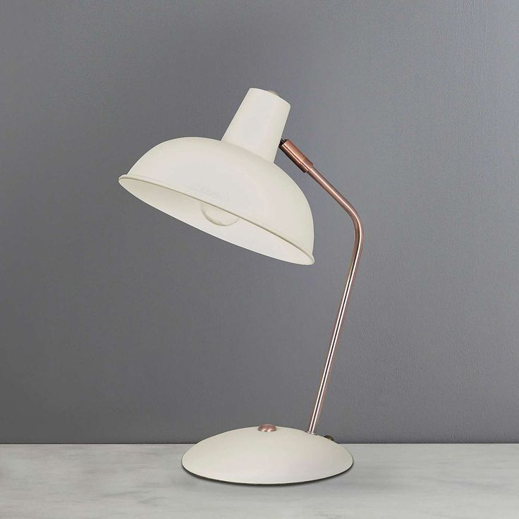 Leiden Cream Desk Lamp | Dunelm £22